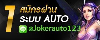joker123-register1